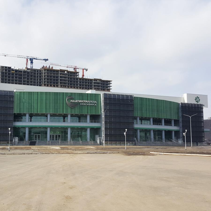 Многофункциональный спортивный комплекс «Платинум Арена»