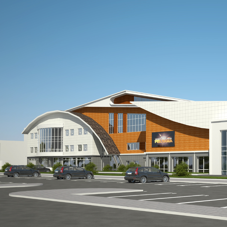 Многофункциональный центр «Кодинск»