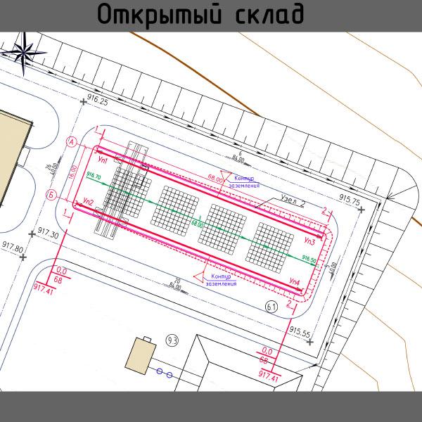 Тарынский ГОК, месторождение «Дражное»: открытый склад для хранения материалов
